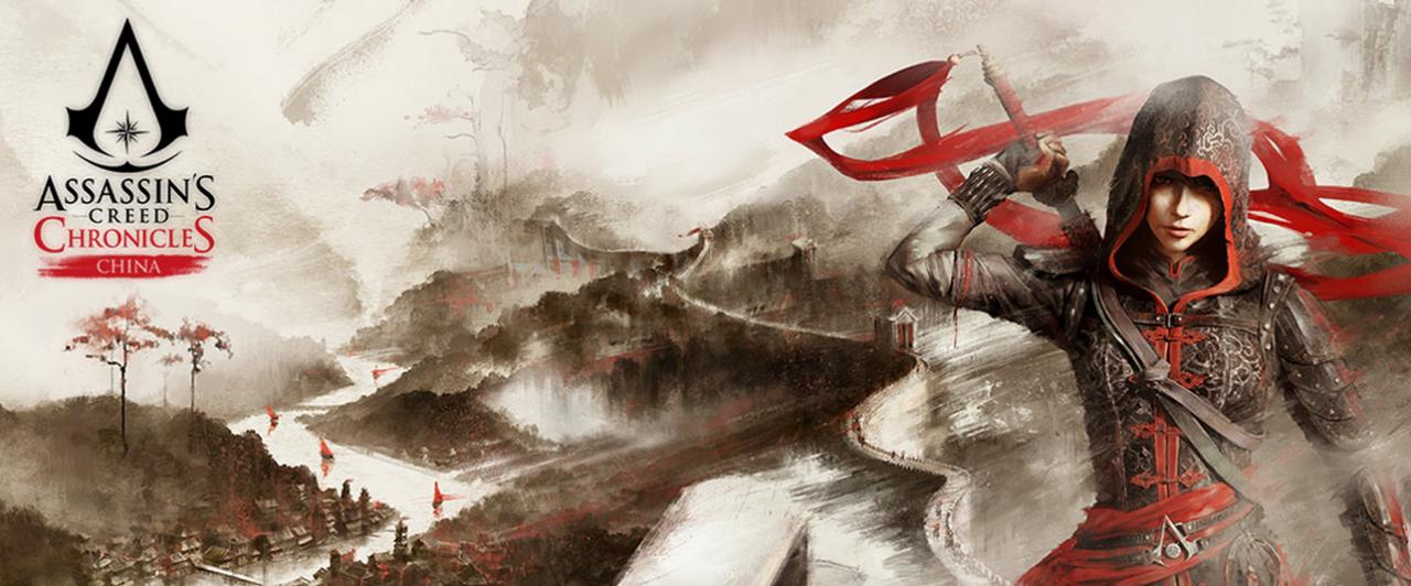 Assasins-Creed-China-2